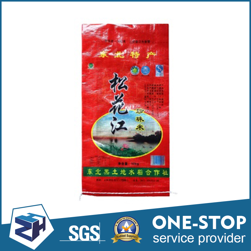 China Top Brand Polypropylene rice bag size 1kg