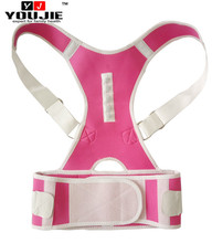 New products medical orthopedic back and shoulders belt for spine support