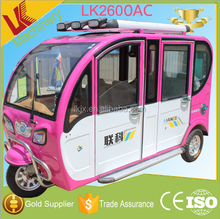 Three wheel moto taxi/tuk tuk sale/3 wheel bicycle motor