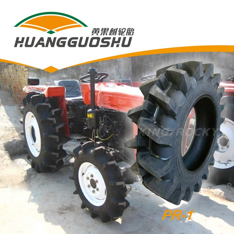 Tractor Supply Mower Tires : Tractor tires tyres prices used for farm buy