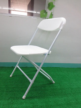Factory Direct plastic resin folding chairs wholesale wedding chair foldable plastic chair