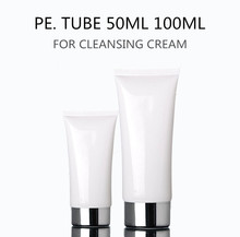 50ML 100ML EMPTY COSMETIC PLASTIC TUBE PACKAGING FOR CLEANSING CREAM FILLING WITH SILVER CAP