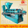 Cheap price offer canola oil mill