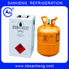 /product-detail/high-quality-refrigerant-gas-r600a-sh--1186069826.html