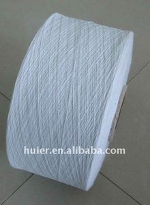 cheap recycled 16s/2 carded bleach white weaving yarn