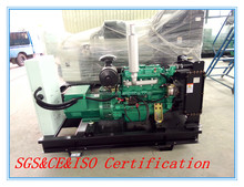 Water Cooled Electric Generator
