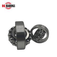 Super precision 7001AC angular contact bearing