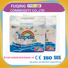 High Absoprtion Disposable Sleepy Baby Diaper Manufacturer