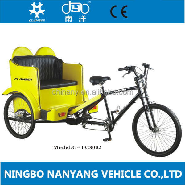 26 inch passenger pedicab / 3 wheel bike taxi / Cargo bike delivery tricycle / TC8002