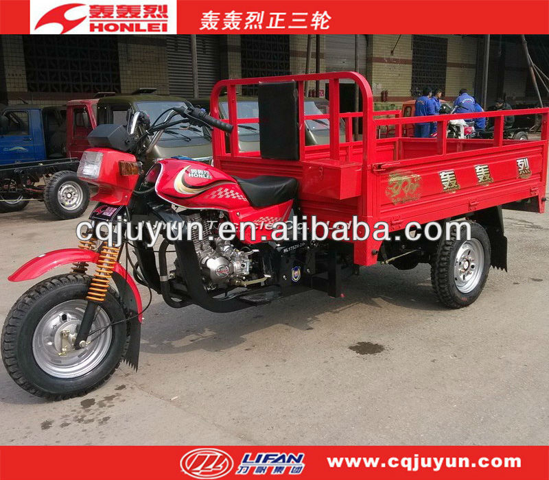 300cc motorcycle/ LIFAN Water Cooled Engine Tricycle made in China HL300ZH-A04