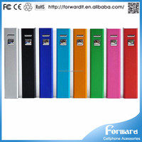 2015 New Universal Power Bank 2200 mah for smart phones