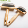 2017 fashion design professional factory top quality hot sales Eco-Friendly wooden dog slicker brush