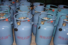 12.5kg DOT/TPED/CE/ Cooking gas cylinder LPG Gas Cylinder