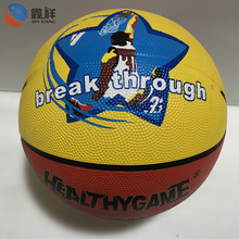 Customized Official Weight Size Portable Rubber Basketball System