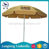 Top selling Eco-friendly Cheap price Sun protection hd designs outdoor furniture umbrella