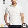 /product-gs/softextile-2016-men-clothing-of-high-quality-polo-shirt-factory-in-china-short-sleeve-polo-shirt-manufacturer-60388992761.html