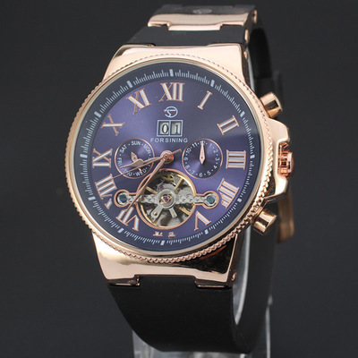 <strong>Hot</strong> !!! Forsining brand men's fashion automatic mechanical wrist watch