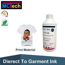 Factory Supply DTG Color Shifting Ink