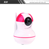 APP Remote Control Motion Detect Wireless Pan/Tilt HD Surveillance P2P IP Webcam Camera