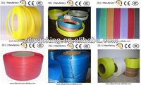 light objects such as tissue, news paper and footwear package PP strapping