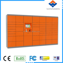 Express smart E-commerce electronic parcel delivery locker