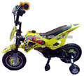 hot sale motorbike style children bikes/bicycle kids bikes/bicycle with training wheels