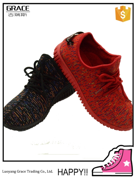 popular hot kiss hiking sneakers for women
