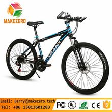 MTB-126 Carbon Fiber Mountain Bike 650B Full Suspension Mountain Bike Carbon MTB Bike