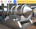 China supplier EYH Series Two Dimensional Mixer machine