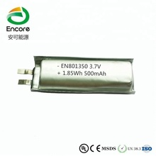 Chinese Supplier Rechargeable Lipo 801350 Li ion Battery 3.7V 2C for bicycle COB LED light