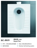 sanitary ware china washdown squatting pan toilet