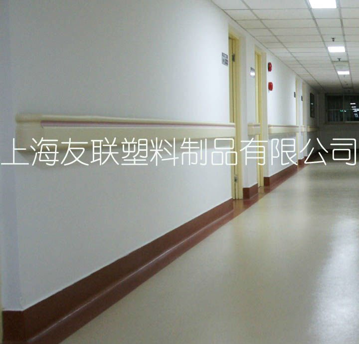 hospital pvc rail (fire rating class B1)
