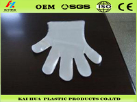 kaihua disposable household PE gloves plastic gloves