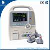 BT-9000C Hospital Operating Device Medical Surgical Aed Defibrillator