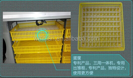 hot sale 352 chicken/ duck/quail eggs incubator machine