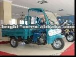 petrol tricycle,cargo tricycle with cheap price
