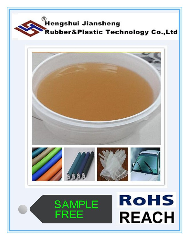 from China rubber latex