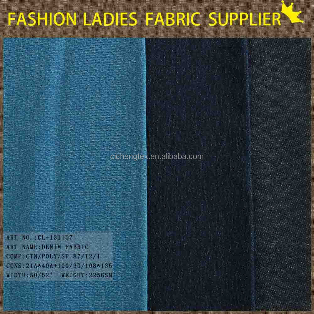 E shaoxing cicheng 100% protective FR denim fabric for garments