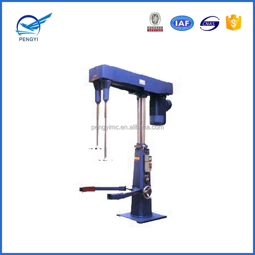 high speed disperser and mixer for liquid industry paint