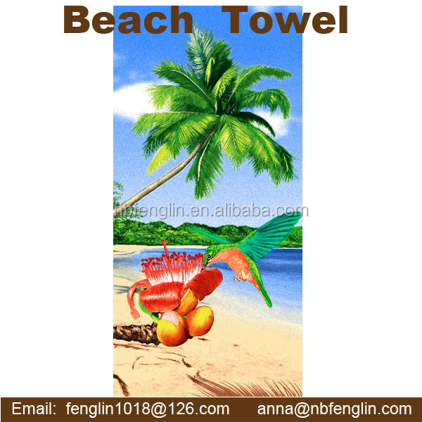 egyptian cotton beach towel