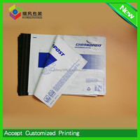 Waterproof shipping package bags with document bags self adhesive