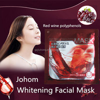 100% natural hydrating red wine polyphenols whitening face lift facial mask