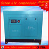 55kw 75hp 10.8m3/min 7 Bar Factory Direct Supply Atlas Copco Similar Rotary Screw Air Compressor