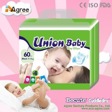 Hot Selling disposable baby diapers for India Market