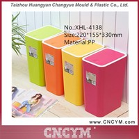 High Quality Wholesale Fashion Big Capacity plastic trash can