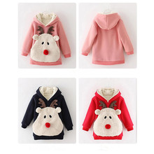 Kids clothing wholesale little girl clothes new fashion cute design trench coat SDWY305