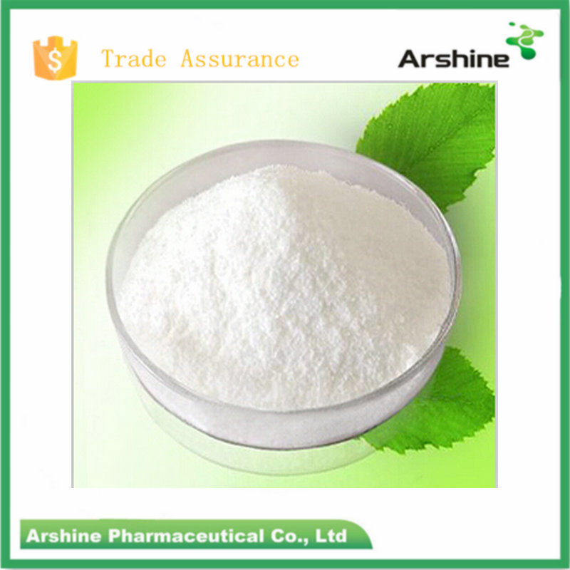 Pharmaceutical grade raw material 99% Amantadine Hcl for API,free samples amantadine hydrochloride