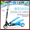 Yongkang Stand Up Adult Three Wheel Scooter With Roof