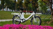 20inch world lightest folding electric bike RSEB636