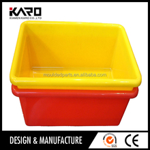 Household Sundries Square Plastic Container